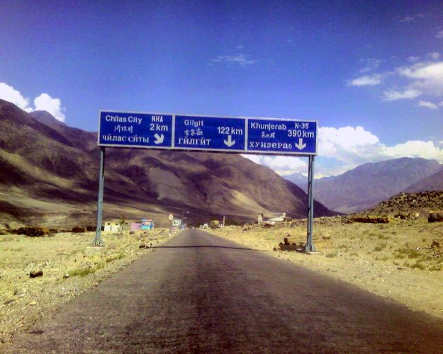 KKH: A Thoroughfare<br>A Love Story begins