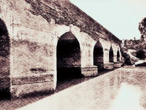 The Kings' Bridge: Pul Shah Daula